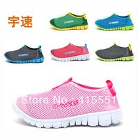 2013 male child girls shoes medium-large child gauze breathable casual wear-resistant sports running shoes