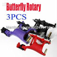 Super Butterfly Rotary Tatto  Machines SWASHDRIVE WHIP Tattoo Motor Gun For Shader & Liner Best Tattoo Machine Kits Supply