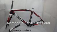 wholesale  pinarallo dogma 2013 carbon fiber bike road frame 46/51/53/55/57/59cm