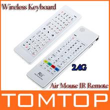 htpc remote promotion