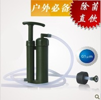 Direct Drinking /outdoor water purifier for Army/Hot/Fashion/0.1micro/remove all bacteria/90G