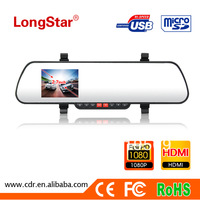 2013 new Double F8 super night vision lights rearview mirror car dvr