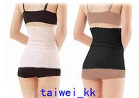Lace Body Shaper Shaping Waist Cincher Tummy Control Girdle Slim Abdome Belt