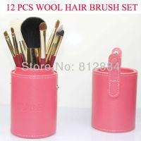 12pcs Makeup Brush Set Kits Wool Goat Hair Brushes With Cylinder Case Cosmetic Make Up Free Shipping