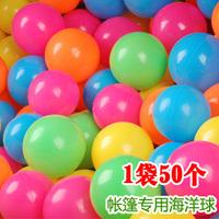 Child Tent Ocean Ball Wave Multicolor Fun Toy Balls 50pcs/Lot