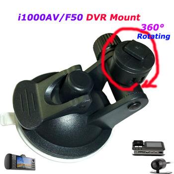 360degrees rotating bracket Unique Design Car Camera DVR Suction Cup Mount for Black Box F50 I1000AV X8000 X8000C holder