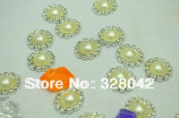 Trail order Alloy Metal Buttons  20mm  Pearl centre  bling Button Flat Back 50pcs/lot