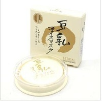 2pcs/lot Soybean Oil-control Face Compact Powder/ Whitening Grooming powder (with powder puff)