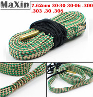 7.62mm Rifle/Pistol Bore Snake Gun Cleaning .308 30-30 30-06 .300 .303 .30Cal boresnake 24015 free shipping