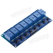 arduino relay board price