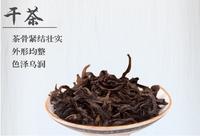 hot sale new arrival original dahongpao wu yi yan tea outlet 250g, Chinese Oolong Tea, Big Red Robe, free shipping