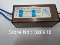 Led power supplyAC90-265v INPUT 8- 12*1w 300MA waterproof led ballast warranty