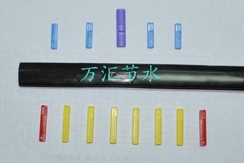 Water saving irrigation patch type drip irrigation hose irrigation micro spray household greenhouse equipment accessories