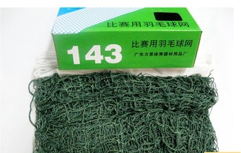 Sports badminton net standard size good for indoor and outdoor 6m
