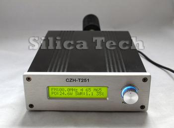 Professional  CZE-T251 0-25W adjustable FM stereo transmitter broadcast radio station