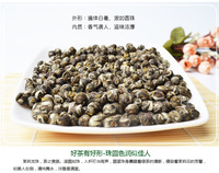 Free shipping jasmine pearl  500g  Dragon ball green tea , Ball flower tea Wholesale herbal tea