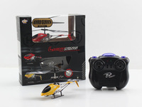 FreeShipping Mini Packaging DONGHUANG(DH829C-3) 3.5 Channel Radio Remote Control RC Mini Helicopter with Gyro