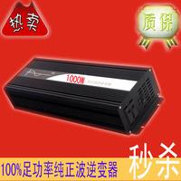 Fedex freeshipping! 1000W Off  Pure Sine Wave Power Inverter, 2000w Peak power inverter, Solar&Wind Inverter