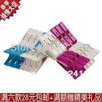 Xinhua plastic clothes clip photo clip windproof clothespin derlook 12pcs per set