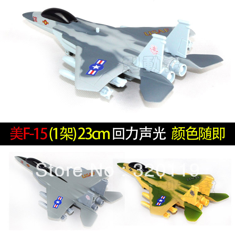 Free shipping Military alloy aircraft U.S F-15 fighter aircraft 9'' model simulation children heavy fighter model toys(China (Mainland))