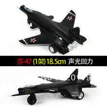 military aircraft models price