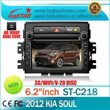 car dvd supplier promotion