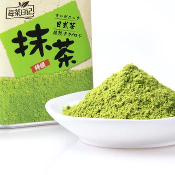 Matcha Powder Natural Organic Japanese Style Green Tea Powder Tea Free Shipping