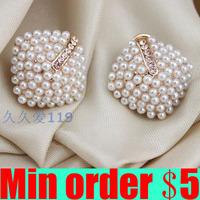 Imitation Pearl Stud Earrings Rice Beads Letters Earrings OL Style Free Shipping