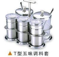 Stainless steel glass spice jar sauce pot seasoning box set Canister Set