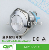 10pcs/lot STAINLESS STEEL push switch 1NO momentary flat head