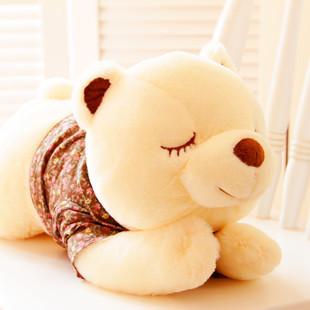 HPP&LGG brandPlush toys large doll sleep bear teddy bear hug bear pillow lovely creative valentine's day gift 60cmfree shipping