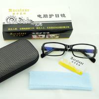 Radiation-resistant glasses male Women anti fatigue plain mirror computer glasses cayley