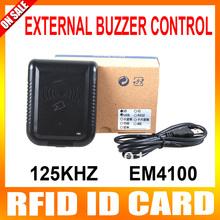 125khz rfid reader price