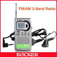 Free Shipping+Kchibo KK-523 AM/FM Mini Digital Radio.Portable Mini Digital Radio Receiver With Headset (Silver)