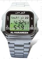 Ramadan gift Digital waterproof design english arabic azan watch quran bookmark with qibla fountion free shipping cost