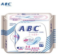 10packs/lot wholesale ABC sanitary pads K21 with KMS healthy ingredients cotton pad 22pcs/pcs 163mm free shipping