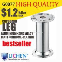 Aluminium alloy Furniture Cabinet legs Metal cabinet legs Sofa leg feet (4 pieces/lot) 38*150mm LICHEN