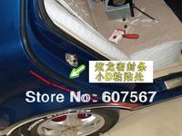 Jac TOJOY car seal strip rpuf article car doors and windows sound insulation dust proof strip full set