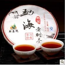 organic quality Puer cooked tea seven cake Pu'Er Tea premium  free shipping