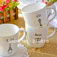eiffel tower key ceramic mug milk breakfast cup