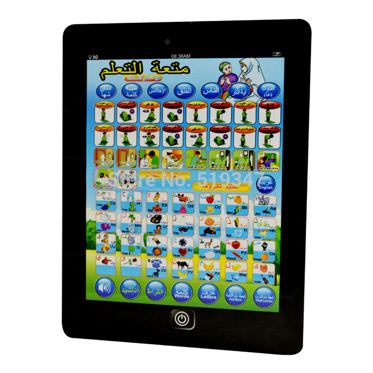 Arabic Alphabet Learning Islamic Touch Pad Quran Player Hajj Player(China (Mainland))