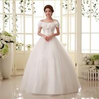 Bag shoulder wedding dresses The new 2014 vintage shoulder a word crystal wedding dress, wedding dresses