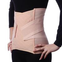 Abdomen with postpartum corset belt maternal restraint belt eutocia caesarean special breathable waist belt
