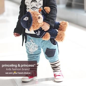 Princeling princess 2013 rugby fluid spring denim pants ploughboys
