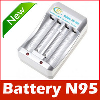 Home Charger for Ni-MH AA/AAA Rechargeable Battery N95