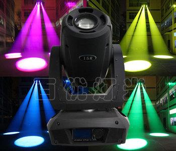 330W computer moving head beam light|15R Pro Spot/Wash/Beam 3in1