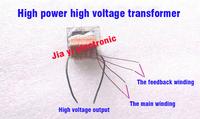 High power High voltage transformer  high voltage module transformer 100kv high frequency transformer free shipping
