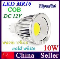 10X  LED High Power Bulb  AC/DC 12V  MR16 COB 10W spotlight downlight led bulb warm/cold white shipping free