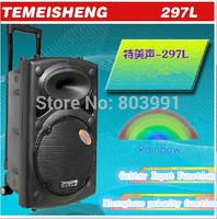 2611 trolley battery audio outdoor speaker