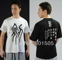 "Chinese seal character ""SWORD"" word T-shirt Tracksuit, Martial Arts Tee shirt Wu Shu Kung Fu 100% Cotton"